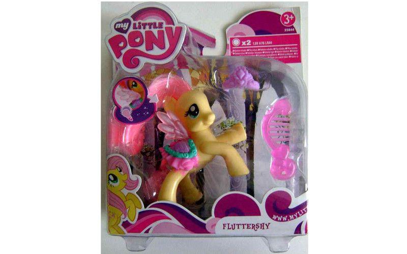 My Little Pony - Fluttershy