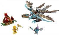LEGO CHIMA 70141 Vardyův sněžný supí kluzák